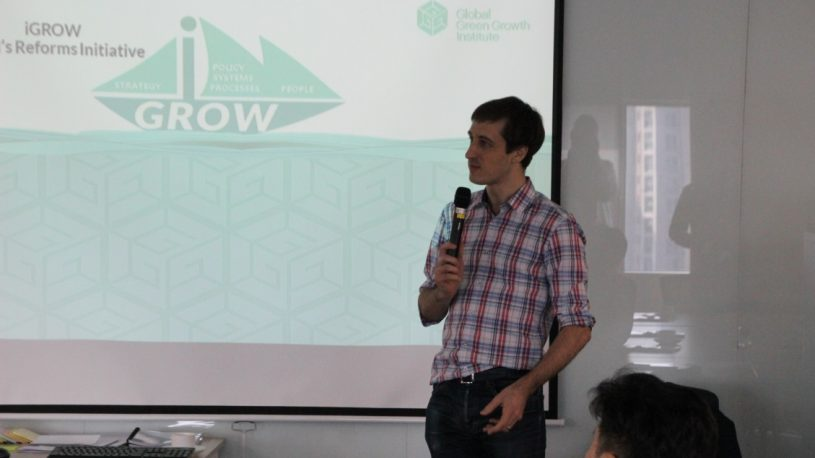 Proposal Development and Resource Mobilisation workshop for the Global Green Growth Institute (GGGI) in South Korea