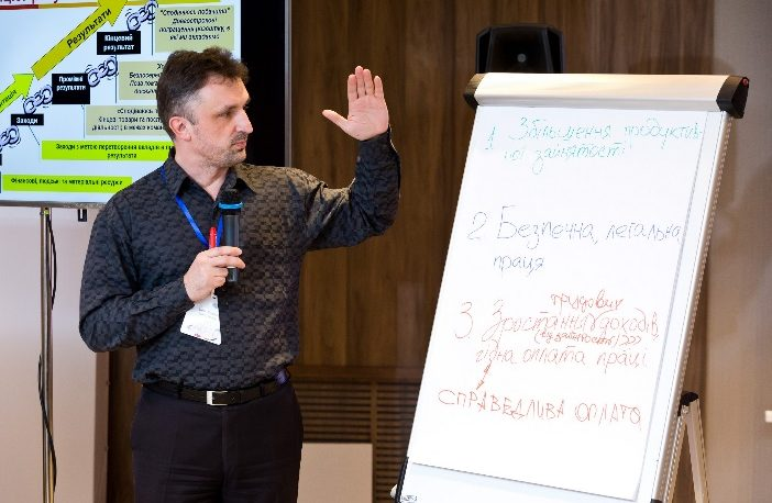 RBM workshop in Kiev